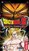 Dragon Ball Z: Shin Budokai Image