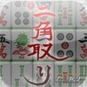 iMahjong solitaire for iPad Image