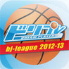DoriPlay bg-league 2012-2013 Image