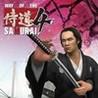 Way of the Samurai 4: Ryoma Sakamoto Image