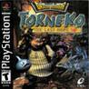Torneko:  The Last Hope Image