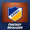 APOEL FC Fantasy Manager 2013 Image