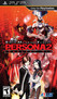 Shin Megami Tensei: Persona 2 - Innocent Sin Image