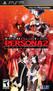 Shin Megami Tensei: Persona 2 - Innocent Sin Image