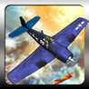 Airplane Pilot Pro: Air Strike - Fun Multiplayer Fighter Game for Kids and Adults Image