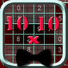 10x10 Sudoku Image
