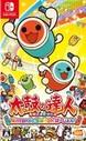 Taiko no Tatsujin: Drum 'n' Fun! Product Image