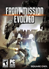 Front Mission Evolved Image