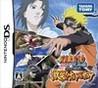 Naruto Shippuden: Naruto vs. Sasuke Image