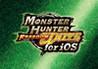 Monster Hunter Freedom Unite for iOS Image
