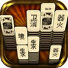 Mahjong Connect Game Image