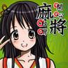 Happy Taiwanese Mahjong Online Image