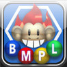 Burning Monkey Puzzle Lab Image