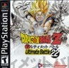 Dragon Ball Z: Ultimate Battle 22 Image