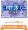 Nurikabe by Nikoli Image