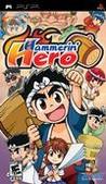 Hammerin' Hero Image