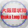 Osaka Loop Line Roulette Image