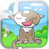 123 Kids Fun Animal Band Image