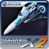 Soldner-X 2: Final Prototype Image