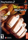 Dragon Ball Z: Budokai 3 Image