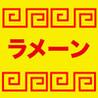 Chikuwa Mashimashi Image