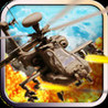 Helicopter War Game Image