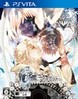 Psychedelica of the Ashen Hawk Product Image