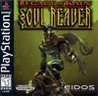 Legacy of Kain: Soul Reaver Image