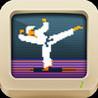 Karateka Classic Image