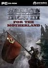 Hearts of Iron III: For the Motherland Image