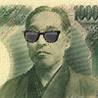 Banker (2013) Image