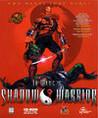 Shadow Warrior (1997) Image