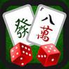 Mahjong - World Series Rules Image