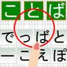 Mojitsuku Image