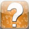 Ask Me Again Trivia: Math 102 Edition Image