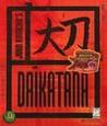 John Romero's Daikatana Image