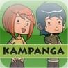 L'aventura de Kampanga en catala Image