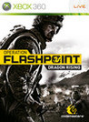 Operation Flashpoint: Dragon Rising - Skirmish Image