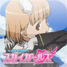 Sky Girls Yoroshiku! Zero-Special Appli Image