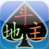 Dou Di Zhu Image