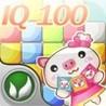 FlatCube100 Image
