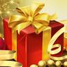Christmas Sequence Image