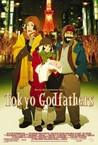 Tokyo Godfathers Image