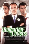 Bulgarian Lovers Image