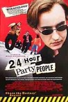 24 Hour Party People Image