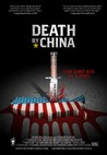 Death by China Image