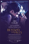 Beyond the Hills Image