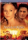Anna and the King Image
