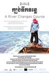 A River Changes Course Image