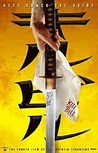 Kill Bill: Vol. 1 Image